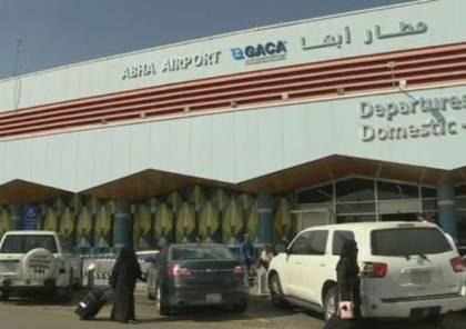 """السعودية تعترف : 26 مصابا في قصف الحوثيين مطار أبها بصاروخ """" كروز """""""