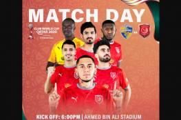 مشاهدة مباراة الدحيل وأولسان هيونداي بث مباشر اليوم في كأس العالم للأندية 2021