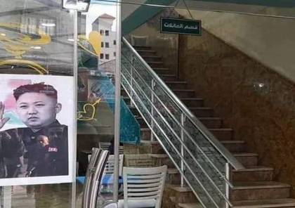مطعم في غزة يقدم تخفيضات للكوريين رفضا لقرار ترامب بشأن القدس