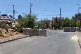 الاحتلال يزيل الحواجز المقامة على مدخل الشيخ جراح
