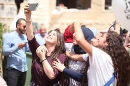 صور: فرحة طلبة التوجيهي لحظة اعلان النتائج في كافة محافظات الوطن
