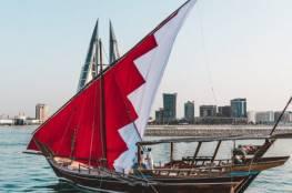 البحرين: اللجنة البرلمانية لمناصرة فلسطين تجدد دعمها لحقوق شعبنا