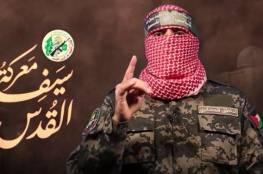 """الاعلام العبري: """"حماس انتصرت في المعركة على الوعي"""" والحرب تقترب من نهايتها"""