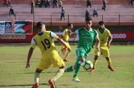 جدول مباريات الدور الـ32 من كأس غزة