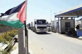 تأخير إدخال البضائع لغزة عبر كرم أبو سالم لتعقيم الشاحنات