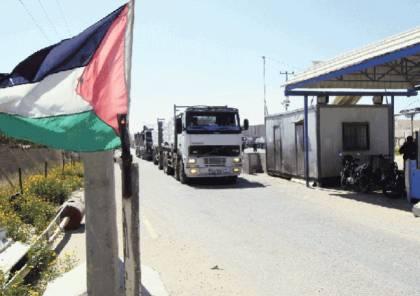 """""""هذه ليست مصر التي عرفناها"""".. صحفي إسرائيلي يكشف خفايا معبر """"كرم أبو سالم"""" والمنحة القطرية"""