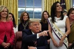 """فضيحة جديدة لـ ترامب.. مذيعة بـ""""فوكس نيوز"""": الرئيس طلب مني تبادل القبلات"""