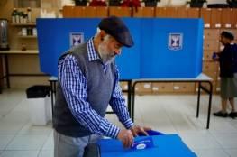 فتح باب تسجيل الأحزاب التي ستخوض الانتخابات القادمة