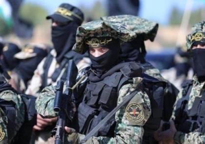 سرايا القدس تزف أحد مجاهديها في غزة