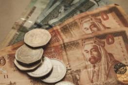 رابط التسجيل .. تقديم طلب الدعم التكميلي تكافل ودعم عمال المياومة 2020 في الأردن