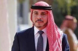 الأمير علي بن الحسين يؤدي اليمين نائبا لملك الأردن