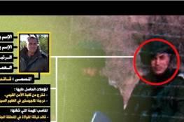 شاهد: المجاهدين تنشر فيديو لعملية رصد قائد لواء الجنوب في جيش الاحتلال