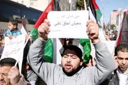 العمل بغزة تكشف تفاصيل جديدة بشأن التسجيل لمشروع الـ1450 وظيفة مؤقتة