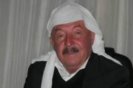 الجولان: رحيل المناضل السوري الكبير أحمد قضماني
