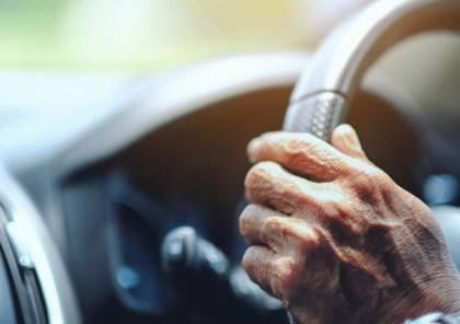 سائق مسن يقود في الإتجاه الخطأ لمسافة 24 كيلومترا