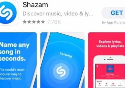 """أبل تستحوذ على تطبيق """"شازام"""" الصوتي"""