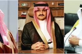 صفقة أمراء السعودية.. رجل أعمال ومسؤول تخلَّيا عن عشرات المليارات مقابل الحرية