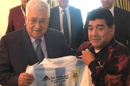 الرئيس يعزي نظيره الارجنتيني بوفاة الاسطورة مارادونا