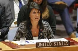 هيلي تقود مشروعا لإدانة أنفاق وصواريخ حماس بالأمم المتحدة