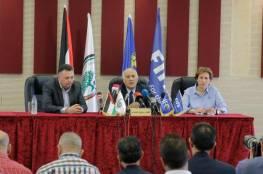 موعد انتخابات الاتحاد الفلسطيني لكرة القدم للدورة المقبلة 2020/2024