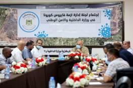 """غزة: وكيل وزارة الداخلية يترأس اجتماعاً لخلية """"أزمة كورونا"""""""