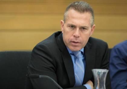 سفيرا الولايات المتحدة والأمم المتحدة يترأسان وفدا دبلوماسيا في زيارة إلى إسرائيل