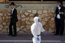 الحكومة الإسرائيلية تُقرّ تقييدات جديدة: حظر الدخول والخروج من منطقة تفشى فيها كورونا