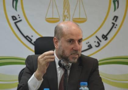 إغلاق مقر ديوان قاضي القضاة في رام الله الأربعاء والخميس
