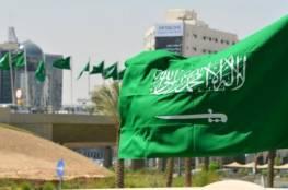 السعودية تسجل انخفاضاً كبيراً في أحكام الإعدام في عام 2020