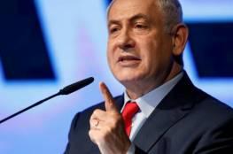 نتنياهو يهدد غزة: حكم الحريق كحكم الصاروخ ومستعدون لجولة تصعيد..