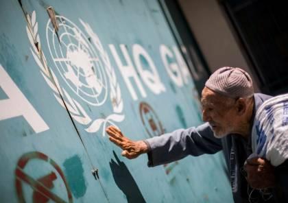 أبو حسنة : قرار استئناف المساعدات الأمريكية للاونروا سيدخل حيز التنفيذ خلال أسابيع