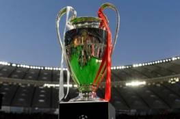 موعد جديد لاستئناف الموسم وتغيير مؤثر في نظام دوري الأبطال