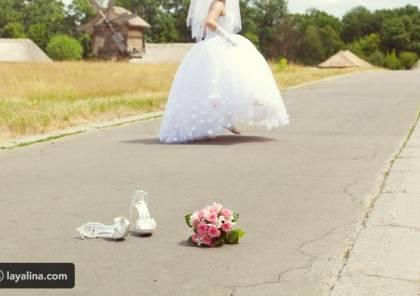 تونس : فتاة تهرب من حفل زفافها والزوج يطاردها ويطلب الشرطة