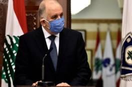 وزير الداخلية اللبنانية: لن نتمكن من احتواء فيروس كورونا لعدم الالتزام بالتعليمات