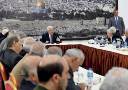 """مجلة تنشر رسالة السلطة الفلسطينية إلى """"الرباعية الدولية"""""""