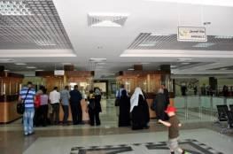 هيئة المعابر تصدر تنويهًا بخصوص حجوزات الطيران للمسافرين عبر معبر رفح