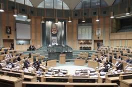 البرلمان الاردني يصادق على قرار طرد السفير الاسرائيلي من الاردن