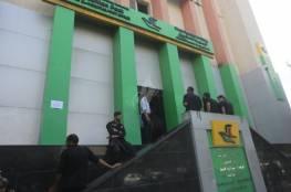 غزة: افتتاح مكتب بريد خاص بأفراد الأمن والشرطة