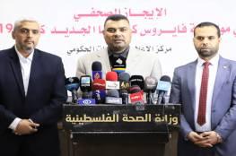 الصحة بغزة: قررنا تمديد إجراءات الحجر الصحي لثلاثة أسابيع.. ونواجه نقص حاد بالادوية والمستلزمات الطبية