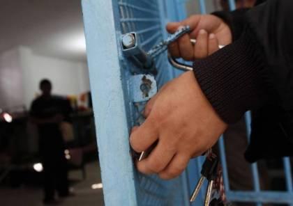 الداخلية بغزة : الإفراج عن 45 سجيناً أمنياً تعزيزاً للأجواء الداخلية