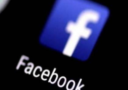 ادارة فيسبوك تحذف صفحات مئات الصحافيين والناشطين بغزة