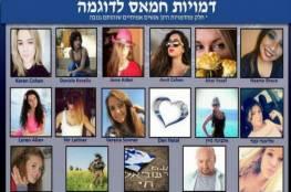موقع إسرائيلي يكشف عن جهود حماس لاختراق هواتف الجنود