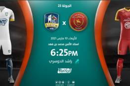ملخص أهداف مباراة القادسية والعين في الدوري السعودي 2021