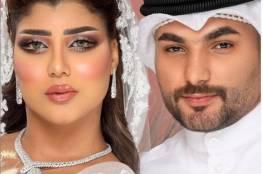 فيديو سارة الكندري وزوجها أحمد العنزي يتصدر وسائل التواصل