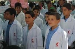 """وزارتا """"التربية"""" و""""الصحة"""" تُطلقان برنامج الصحة الشمولية بالمدارس الفلسطينية"""