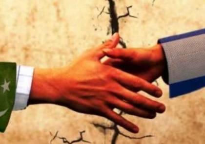 تعرف على شرط باكستان لتوطيد العلاقة مع اسرائيل