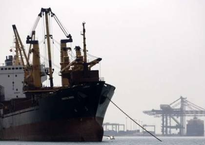 الحوثيون يعلنون استهداف بارجة سعودية