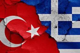 أثينا: مستعدون للحديث مع تركيا ولكن يجب وقف الاستفزازات