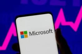 """صافي أرباح """"مايكروسوفت"""" يرتفع إلى 61.3 مليار دولار في 2020-2021"""