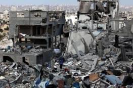 مركز حقوقي ينتزع قراراً من النيابة العامة الإسرائيلية بالموافقة على سفر الجريحة أبو العوف
